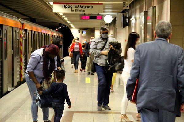 Avio karte Beograd Atina metro stanica