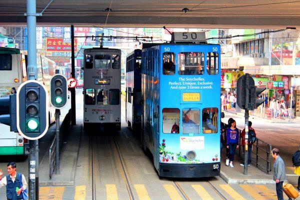 Avio karte Beograd Hong Kong javni prevoz