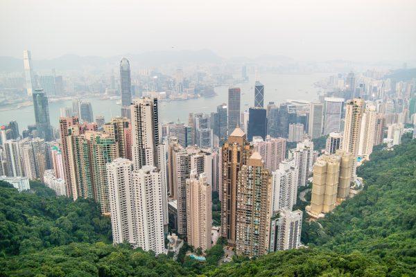 Avio karte Beograd Hong Kong pogled sa viktorija pika