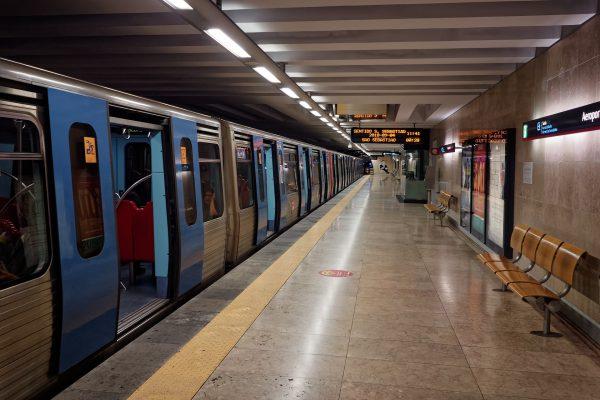 Avio karte Beograd Lisabon metro