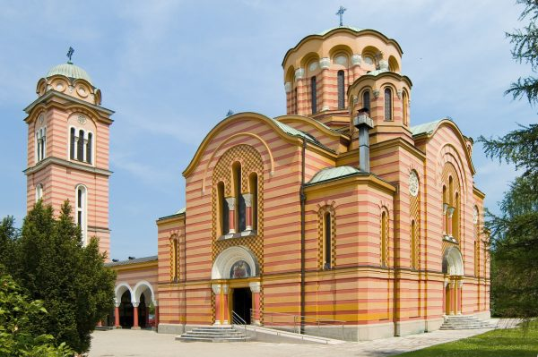 Avio karte Beograd Banja Luka crkva svete trojice