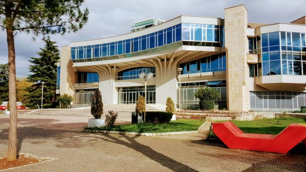 Avio karte Beograd Tirana konferenciski centar