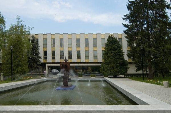 Avio karte Beograd Banja Luka parlament