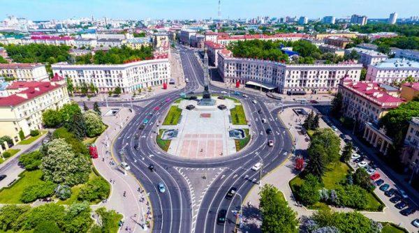 Putovanje u Minsk