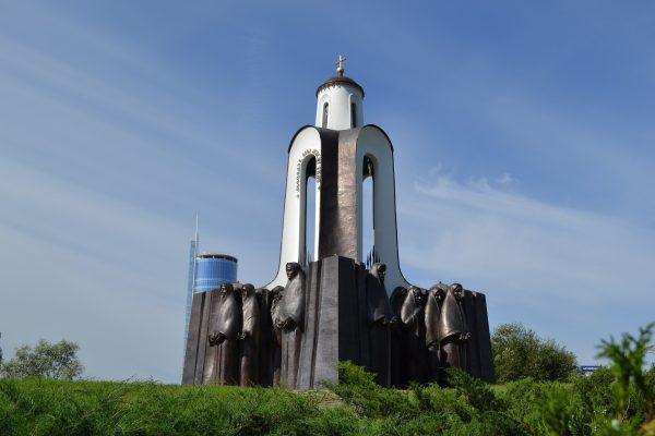 Avio karte Beograd Minsk crkva