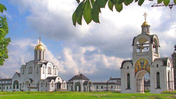 Avio karte Beograd Minsk hram