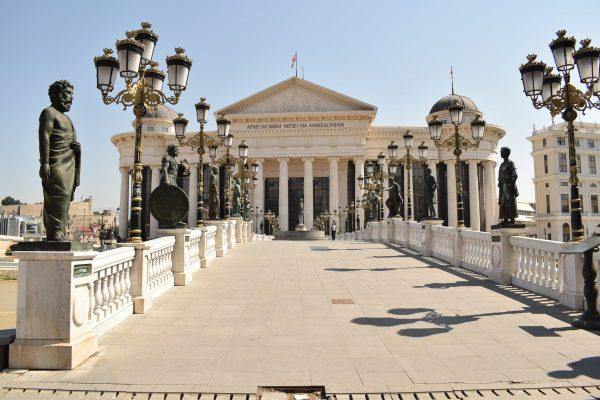 Avio karte Beograd Skolje aheoloski muzej Makedonija